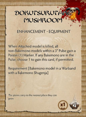 Dokutsurutake_Mushroom.jpg